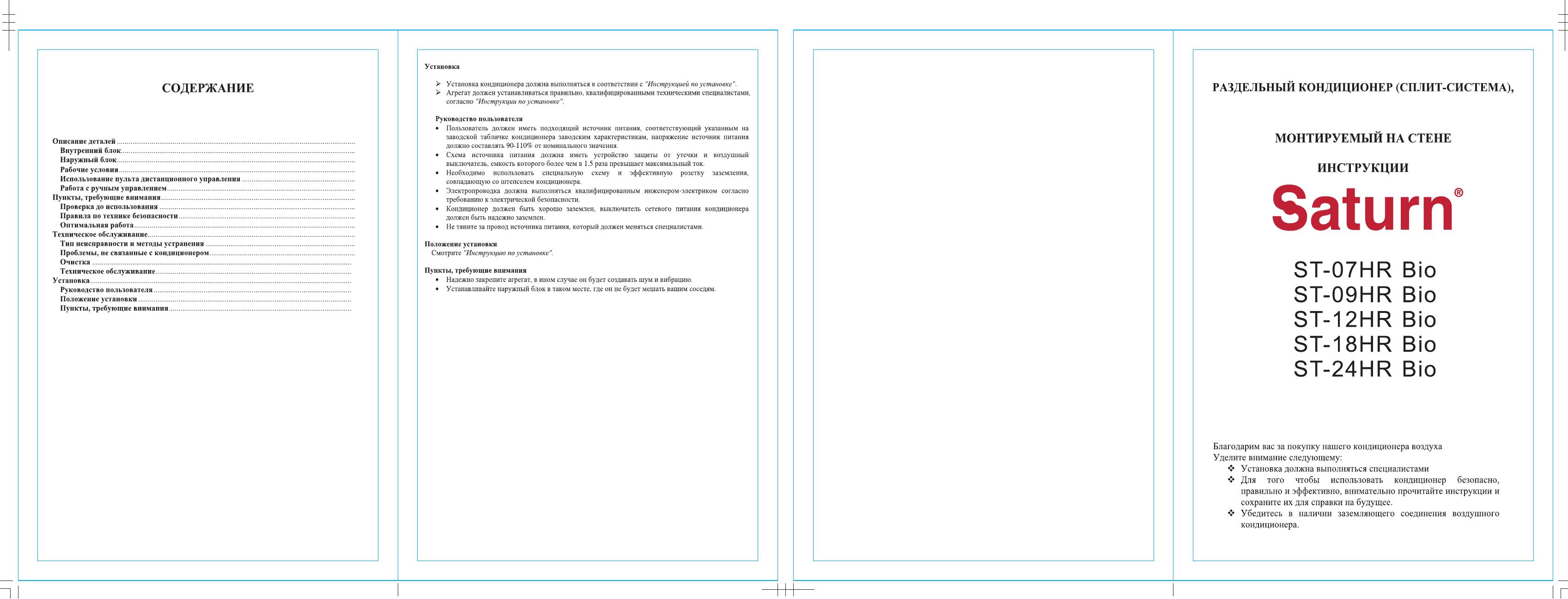 Инструкции к правилам пользования автовидеорегистратора цифровые видеорегистраторы для квартиры