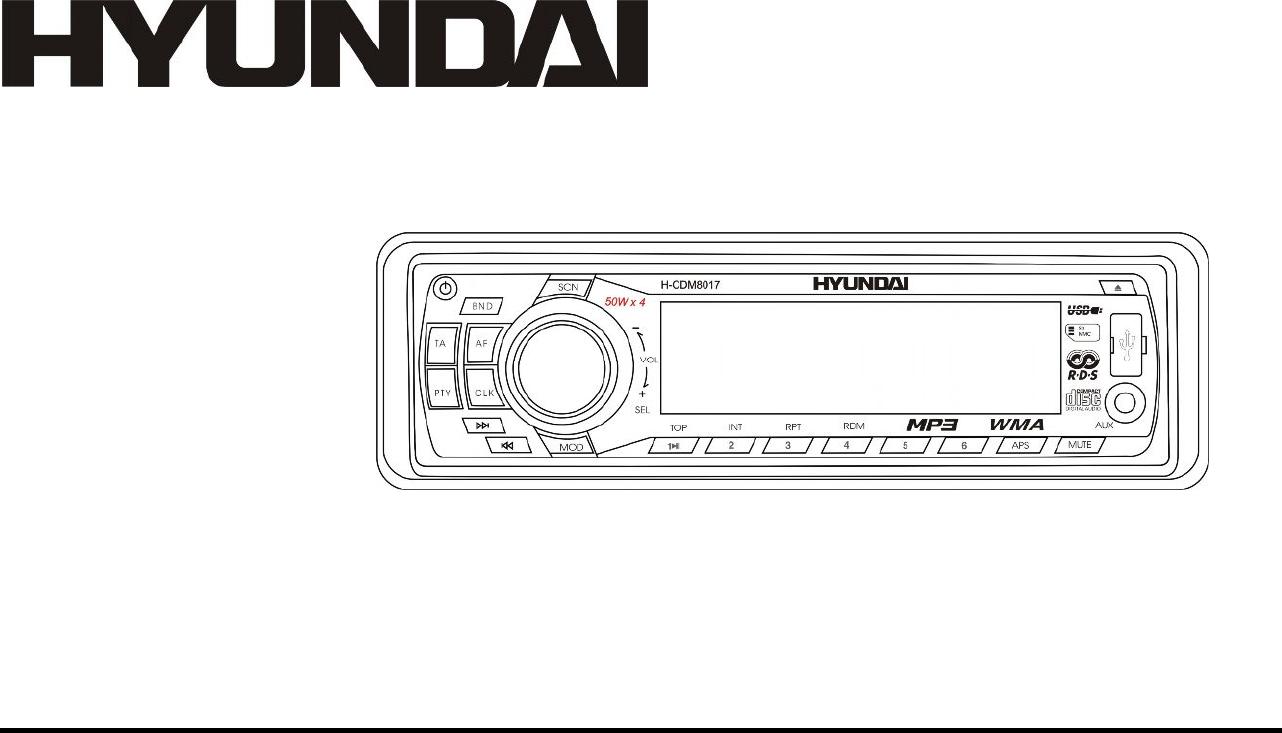 Hyundai h ms1101 схема фото 691