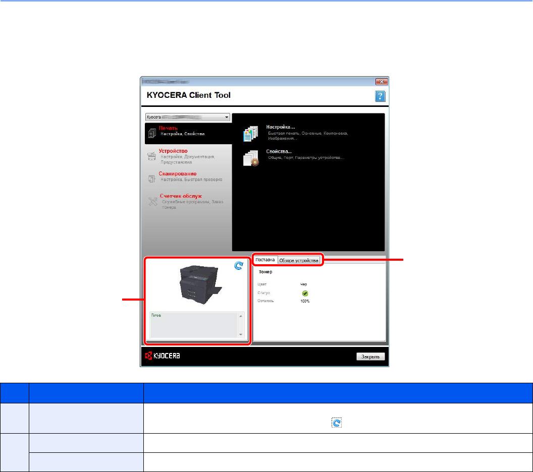vcstarter client tool v 1.3.0 by brchi