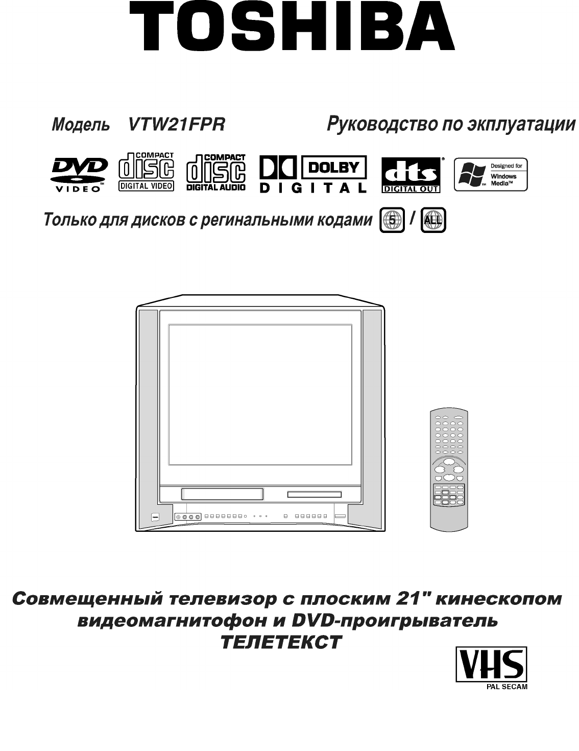 Toshiba Tv 218x8m Schematic Diagram